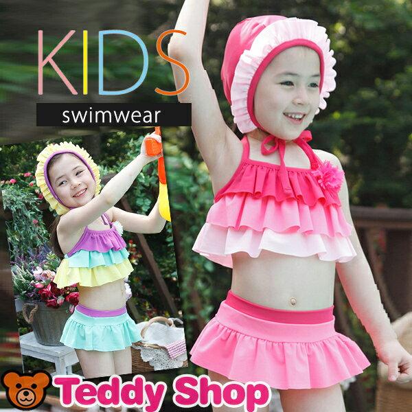 メール便送料無料 水着 女の子 ビキニ スカート スイムキャップ付き 3点セット セパレー…...:teddyshop:10006182