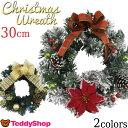 クリスマスリース 30cm 冬 松ぼっくり リボン 全2色 トラディショナル/ブラックゴールド RE17MWR