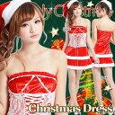 サンタ コスプレ ワンピース 帽子 2点セット レディース ドレス 衣装 クリスマス コスチューム 女の子 女性用 レース かわいい