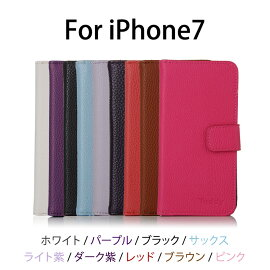 【メール便送料無料】iPhone6siPhone6PlusiPhoneSEiPhone5siPhone5ciPhone5手帳型ケースXperiaZ5CompactPremiumSO-01HSOV32501SOSO-02HSO-03HZ4SO-03GSOV31402SOZ3SO-01GSOL26401SOSO-02Gスマホカバーレザーアイフォン6sプラスアイフォン5s