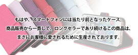 iPhone6ケースiPhone6カバーiPhone5sケースiPhone5cアイフォン5sケースiPhone5ケースiphoneケースアイフォン5cブランドiphoneカバースマホケースiphone5sカバーレザーケース手帳型ケースカード収納横開きフリップケースアイホン5sアイホン6アイフォン6ケース