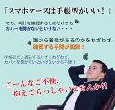 【強化ガラスフィルム付き】iPhone8 ケース iPhone...