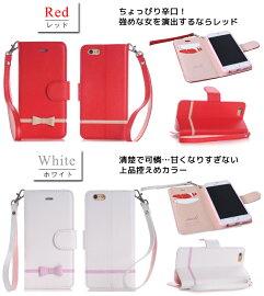 【強化ガラスフィルム付き】iPhone7ケースiPhone7PlusiPhone6siPhone6iPhoneSEiPhone5iPhone5siPhone5c手帳型ケースアイフォン7アイフォン7プラスアイフォン6sアイフォン6アイフォン5sアイフォン5スマホカバーおしゃれリボンかわいいストラップ付