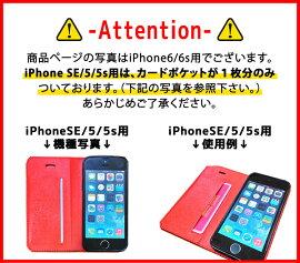 【強化ガラスフィルム付き】iPhone7ケースiPhone7PlusiPhone6siPhone6PlusiPhoneSEiPhone5iPhone5s手帳型ケースアイフォン7アイフォン6sアイフォン6アイフォンseアイフォン5sアイフォン5カバーシンプル無地11色レザーおしゃれかわいい耐衝撃