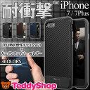 iPhone7 ケース iPhone7 Plus 耐衝撃 スマホケース アイフォン7プラス アイフォン7 カバー バンパー TPU カーボンファイバー イタリアン レザー シンプル 軽い 薄い スリム 薄型 大人 ヴィンテージ アンチショックテクノロジー 3COLOS OBLIQ Premium Flex Pro