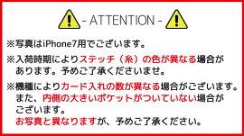iPhone7ケースiPhone7PlusiPhone6sPlusiPhone6iPhoneSEiPhone5s手帳型ケースアイフォン7アイフォン7プラスXperiaZ5CompactPremiumSO-01HSOV32501SOSO-02HSO-03HSOV31402SOXperiaZ3スマホカバーカードホルダーシンプル耐衝撃レザー