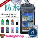 スマホ防水ケース 全機種対応 iPhone7 Plus iPhone6s iPhone6 iPhone SE iPhone5 iPhone5s XperiaZ5 Z3 Z4 A4 AQUOS CRYSTAL ZETA Compact Nexus5 Nexus6 Android アンドロイド ディズニーモバイル スマートフォン 防水カバー ストラップ付き スマホケース