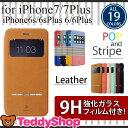 【強化ガラスフィルム付き】iPhone7 ケース 7Plus iPhone6s iPhone6 iPhone SE iPhone5s iPhone5 手帳型ケー...