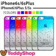 【メール便送料無料】iPhoneSE iPhone6s Plus iPhone6 iPhone5 iPhone5s ケース アイフォン6sプラス アイフォン6 アイホン6s アイフォン5s スマホカバー クリアケース