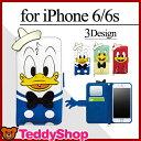 iPhone6s ケース 手帳型 iPhone6 アイフォン6 アイフォン6s スマホカバー キャラクター レザー ディズニー 三人の騎士 ドナルドダック ホセ・キャリオカ パンチート