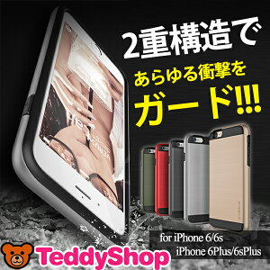 iPhone6s iPhone6s Plus iPhone6 iPhone6 Plus ケース アイフォン6sプラス アイフォン6s アイフォン6 アイフォン6プラス VERUS ハイブリット スリム アーマー プラスチック TPU 2層構造 Verge