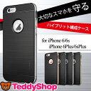 iPhone6s iPhone6s Plus iPhone6 iPhone6 Plus ケース IRON SHIELD NEO ハード アイフォン6sプラス アイフォン6s アイフォン6 アイフォン6プラス VERUS アルミバンパー TPU ハイブリット 2層構造 耐久性 衝撃吸収 ヘアライン スマホカバー