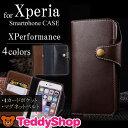Xperia X Perfomance 手帳型ケース ハード エクスペリアX エックス パフォーマンス カードホルダー スマホカバー 男性 メンズ シンプル スタンド機能付き SO-04H SOV33 スマホケース 合皮 レザー 革 おしゃれ 耐衝撃 マグネット