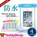 スマホ防水ケース 全機種対応 iPhone XS iPhon...