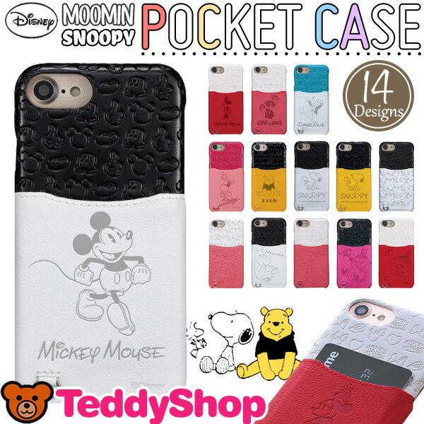 iPhone7ケース アイフォン7 iPhone6ケース iPhone6s アイフォン6 …...:teddyshop:10008968