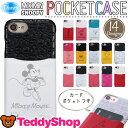 iPhone7ケース ディズニー アイフォン7 iPhone6ケース iPhone6s アイフォン6 スマホケース iPhone7ハードケース カードホルダー 耐衝撃 大人 かわいい シンプル おしゃれ キャラクター ミニー ミッキー くまのプーさん ムーミン スヌーピー チップとデール デイジー ブランド