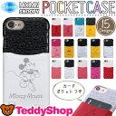 iPhone X ケース iPhone8 iPhone7ケース ディズニー アイフォン8ケース アイフォン7 iPhone6s アイフォン6s スマホケース スマホカバー ハードケース 大人 かわいい キャラクター ミニー ミッキー くまのプーさん ムーミン スヌーピー チップとデール デイジー ブランド