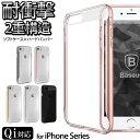 iPhone8 ケース iPhone8 Plus iPhon...