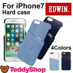 iPhone8 ケース iPhone7 ハード アイフォン8 カバー スマートフォン スマホケース EDWIN カードホルダー おしゃれ 大人 おもしろい かっこいい かわいい 個性的 シンプル 左利き ユニーク デニム ブランド icカード 改札エラー防止機能 ALL DENIM HALF DENIM ハードケース