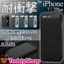 iPhone7 ケース iPhone7 Plus 耐衝撃 アイフォン7プラス アイフォン7 スマートフォン スマホカバー シンプル 薄い 軽い TPU PC ポリカボネート 二層構造 カメラレンズ保護 キズ防止 かっこいい ストラップホール ディスプレイ保護 ブラック ゴールド シルバー ピンク