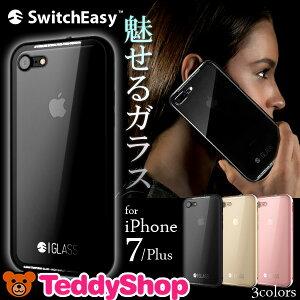 アイフォン スマートフォン シンプル フレーム