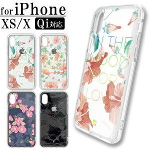 iPhone XS ケース PRISMART IMPACT 薄型 スマホケース