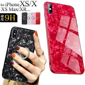 iPhone XS ケース 背面9H強化ガラス フィンガーリング