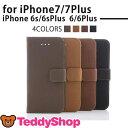 iPhone7 ケース Plus iPhone6s iPhone6 iPhone SE iPhone5 iPhone5s iPhone5c 手帳型ケース アイフォン7 アイフォン7プラス アイフォン6s アイフォン6 アイフォンse アイフォン5s アイフォン5c スマホカバー シンプル カードホルダー 合皮 レザー