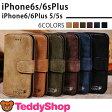 【メール便送料無料】iPhone6s iPhone6 Plus iPhone SE iPhone5 iPhone5s iPhone5c 手帳型ケース アイフォン6sプラス アイフォン6 アイホン6s アイフォン5s アイフォン5c スマホカバー ダイアリー型 シンプル カード入れ スタンド シック おしゃれ フリップ式 ブランド