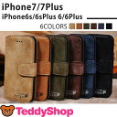iPhone7ケース iPhone7 Plus iPhone6s iPhone6 Plus iPhone SE iPhone5 iPhone5s iPhone5...