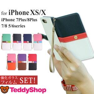 iPhone XS 手帳型ケース iPhone XS Maxケース おしゃ