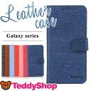 【メール便送料無料】手帳型ケース Galaxy S7 edge Galaxy S6 SC-05G Galaxy S6 edge SC-04G SVC31 404SC Galaxy S5 SC-04F SCL23 Galaxy Note 3 SC-01F SCL22 AQUOS ZETA SH-01G スマートフォン ギャラクシー S6 ギャラクシー ノート アクオス ゼータ スマホカバー 木目