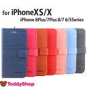iPhone XS Max ケース 手帳型 おしゃれ iPhone XS ケース iPhone XR ...