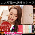 【強化ガラスフィルム付き】iPhone7 ケース iPhone7 Plus iPhone6s iPhone6 Plus iPhone SE iPhone5...