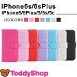 【メール便送料無料】iPhone 6s iPhone6s Plus iPhone6 iPhone6 Plus iPhone SE iPhone5s iPhone5 Xperia Z5 Xperia Z5 Compact Xperia Z3 手帳型ケース アイフォン6sプラス アイフォン6 アイフォンSE スマートフォン スマホカバー カラバリ シンプル