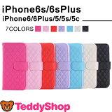 �ڥ��������̵����iPhone 6s iPhone6s Plus iPhone6 iPhone6 Plus iPhone SE iPhone5s iPhone5 Xperia Z5 Xperia Z5 Compact Xperia Z3 ��Ģ�������� �����ե���6s�ץ饹 �����ե���6 �����ե���SE ���ޡ��ȥե��� ���ޥۥ��С� ����Х� ����ץ�
