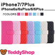 iPhone7 ケース iPhone7Plus iPhone6s iPhone6 Plus iPhone SE iPhone5s iPhone5 iPhone5c Xperia Z5 XperiaZ5 Compact Premium Z3 XperiaZ3 Z1 f SO−02H SO-02F SO-01F 手帳型ケース アイフォン7 アイフォン7プラス アイフォン6s スマホカバー シンプル 耐衝撃合皮 レザー