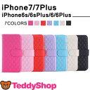iPhone7 ケース iPhone7Plus iPhone6s iPhone6 Plus iPhone SE iPhone5s iPhone5 iPhone5c Xperia Z5 XperiaZ5 Compact Premium Z3 XperiaZ3 Z1 f SO-02H SO-02F SO-01F 手帳型ケース アイフォン7 アイフォン7プラス アイフォン6s スマホカバー シンプル 耐衝撃合皮 レザー