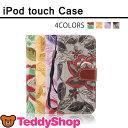 【メール便送料無料】iPod touch 6 手帳ケース アイポッドタッチ6 カバー 第6世代 ポータブルメディアプレーヤー スタンド機能 カードポケット 花柄 おしゃれ かわいい ダイアリー