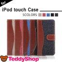 【メール便送料無料】iPod touch 6 手帳型ケース アイポッドタッチ6 カバー 第6世代 ポータブルメディアプレーヤー スタンド機能 カードポケット 無地 おしゃれ かわいい レザー デニム