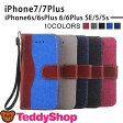iPhone7ケース iPhone6s iPhone6 Plus iPhone SE iPhone5s iPhone5 手帳型 Xperia Z5 Compact Premium SO-01H SOV32 501SO SO-02H SO-03H スマートフォン スマホカバー アイフォン7 アイフォン7プラス アイフォン6s アイフォン6 合皮レザー シンプル 耐衝撃