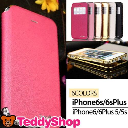 【革の】 iphone5 ケース グッチ,グッチ iphone6sケース 国内出荷 安い処理中
