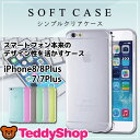 iPhone8 ケース iPhone8 Plus iPhon...