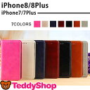 iPhone6s Plus ケース iPhone8 Plus iPhone7 iPhone6 Plus カバー iPhone SE iPhone5s iPhone5 手帳型 Xperia Z4 SO-03G SOV31 402SO Galaxy S6 SC-05G Note4 S6 edge SC-04G SCV31 404SC アイフォン8 アイフォン8プラス スマホカバー 合皮レザー シンプル 耐衝撃
