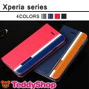 Xperia Z5 SOV32 501SO XperiaZ5 Compact SO-02H Premium SO-03H Xperia Z3 XperiaZ3 SO-01G SOL26 401SO 手帳型ケース SO-01H エクスペリアZ5 カバー コンパクト プレミアム スマホケース シンプル おしゃれ 軽量 かわいい レザー 革 耐衝撃 スタンド機能 アンドロイド