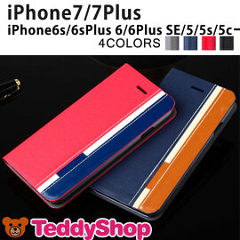 iPhone6/iPhone6Plus/5s/5�б���Ģ���쥶��������
