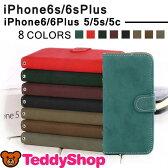 【メール便送料無料】iPhone6s iPhone6 Plus iPhone SE iPhone5 iPhone5s iPhone5c 手帳型ケース Xperia Z5 Compact Premium SO-01H SOV32 501SO SO-02H SO-03H SOV31 402SO Z3 SO-01G SOL26 401SO SO-02G スマホカバー ダイアリー型 レザー アイフォン6sプラス アイフォン5s