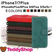 【メール便送料無料】iPhone7ケース iPhone7 Plus iPhone6s Plus iPhone6 iPhone SE iPhone5s 手帳型ケース アイフォン7 アイフォン7プラス Xperia Z5 Compact Premium SO-01H SOV32 501SO SO-02H SO-03H SOV31 402SO Z3 スマホカバー カードホルダー シンプル 耐衝撃 レザー