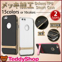 送料無料 iPhone7 ケース iPhone7 Plus iPhone6s iPhone6 iPhone SE iPhone5s iPhone5 アイフォン7...