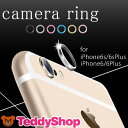 iPhone6s iPhone6 Plus レンズ保護リング アイフォン6sプラス アイフォン6 アイホン6s スマホカメラ保護 おしゃれ ワンポイント アクセント ファッショナブル かわいい 破損/傷予防 アルミ合金 カラーバリエーション有